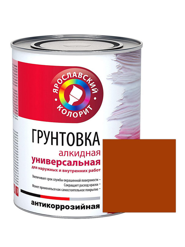 Отзывы о покраске фасадов